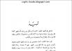 مدخل الي العهد الجديد القس فهيم عزيز