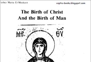 Birth of Christ and Birth of Man - Fr Matta el Meskeen
