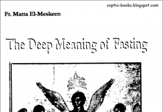 The Deep Meaning of Fasting - Fr Matta el Meskeen