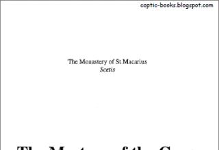 The Mystery of the Cross - Fr Matta el Meskeen